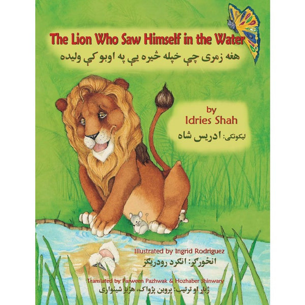 The Lion Who Saw Himself in the Water (English-Pashto)