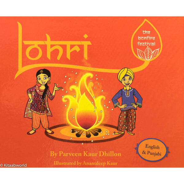 Lohri: The Bonfire Festival (English-Punjabi) - KitaabWorld