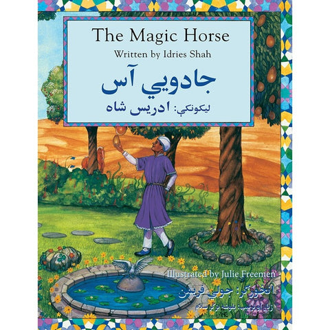 The Magic Horse (English-Pashto)