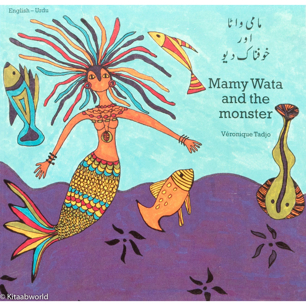 Mamy Wata and the Monster (English–Urdu) - KitaabWorld