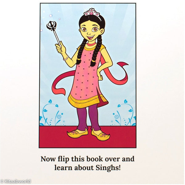 My First Sikh Book - KitaabWorld