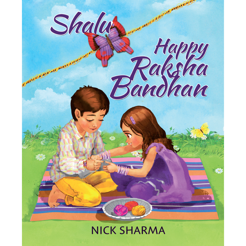 Shalu, Happy Rakha Bandhan - KitaabWorld