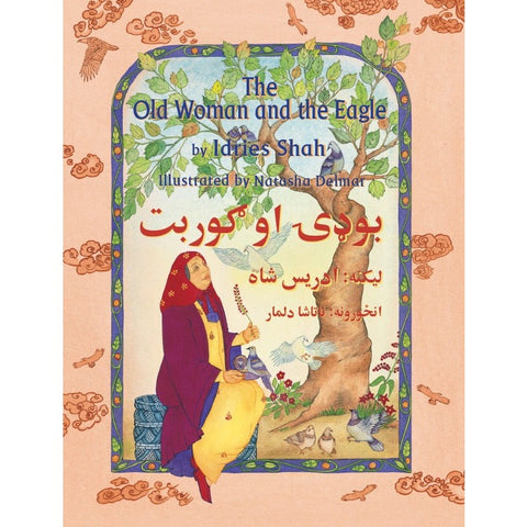 The Old Woman and The Eagle (English-Pashto)