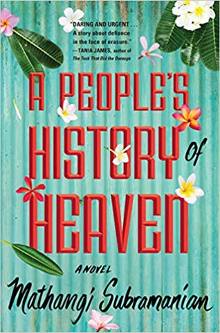 A People's History of Heaven - KitaabWorld