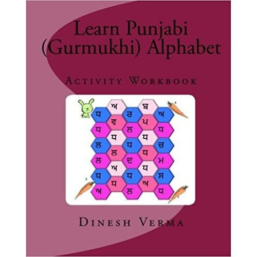 Learn Punjabi (Gurmukhi) Alphabet Activity Workbook - KitaabWorld