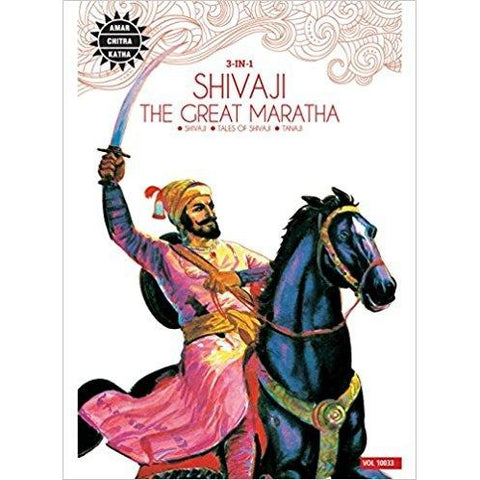 Shivaji the Great Maratha (Amar Chitra Katha) - KitaabWorld