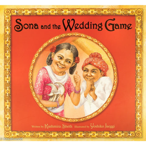 Sona and the Wedding Game - KitaabWorld - 1