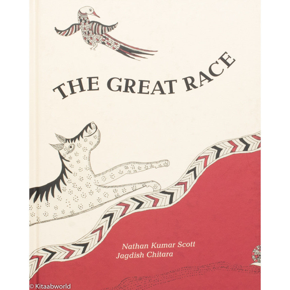 The Great Race - KitaabWorld