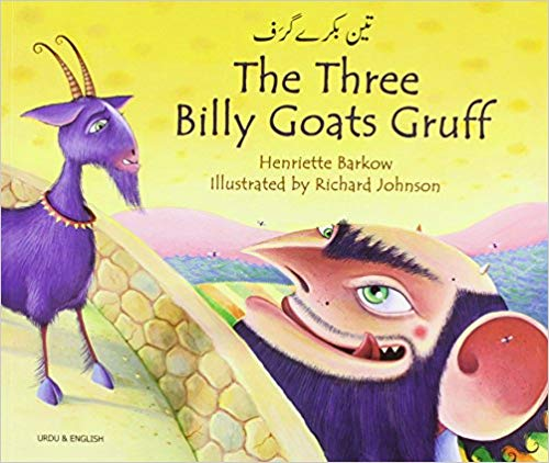 The Three Billy Boats Gruff (English–Urdu)