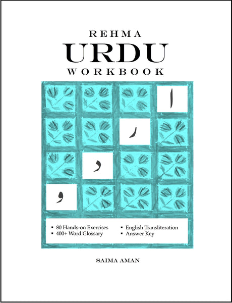 Rehma Urdu Workbook