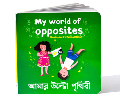 My World of Opposites (English-Bengali)