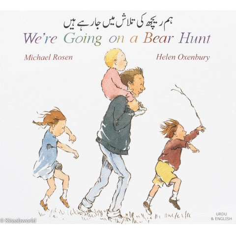 We're Going on a Bear Hunt (English and Urdu) - KitaabWorld