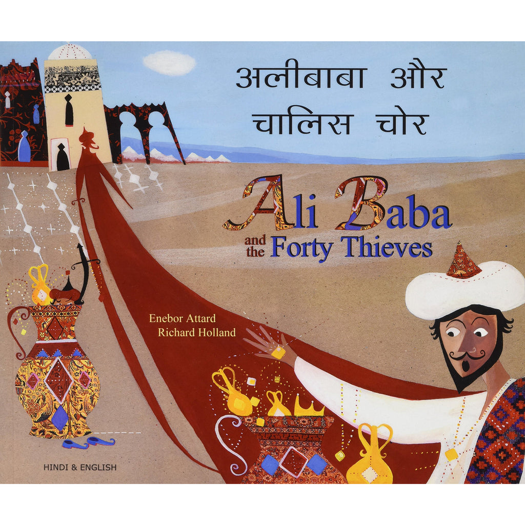 Ali Baba and the Forty Thieves (English - Hindi) - KitaabWorld
