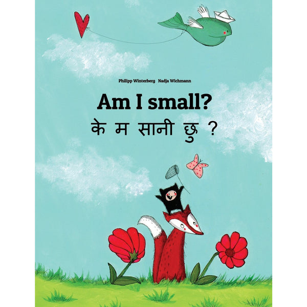 Am I small? Ke m saani chu? - KitaabWorld