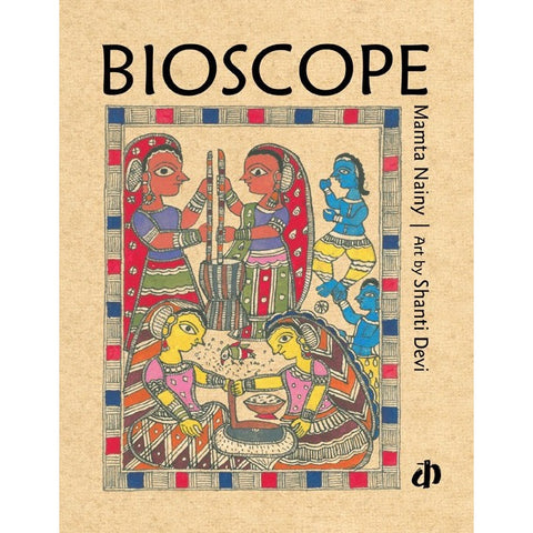 Bioscope - KitaabWorld