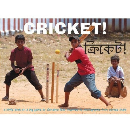 Cricket - KitaabWorld - 2