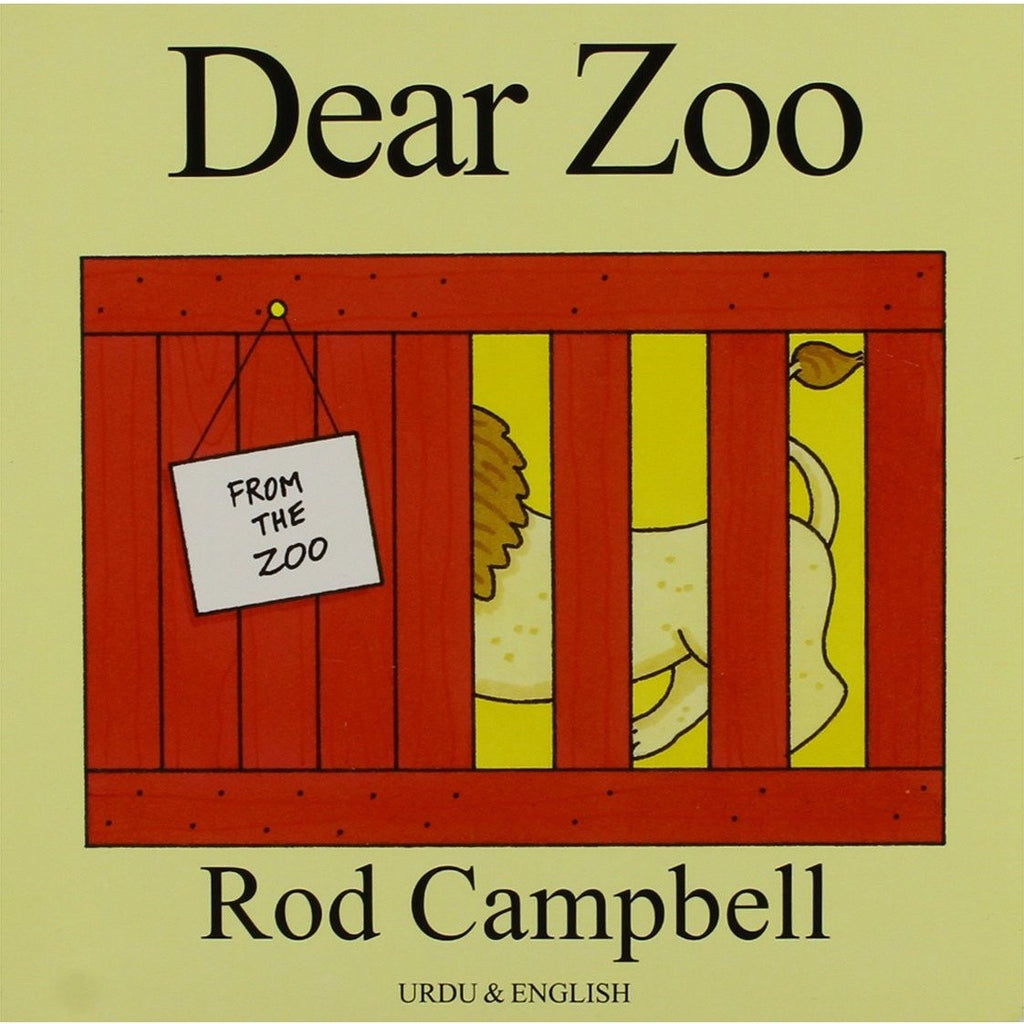 Dear Zoo (English-Urdu) - KitaabWorld - 1