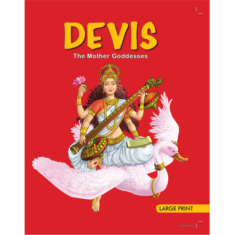 Devis: The Mother Goddess - KitaabWorld