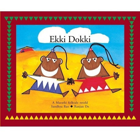 Ekki Dokki (Various Languages) - KitaabWorld - 1