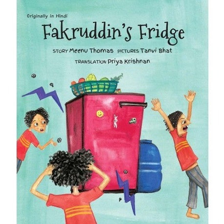 Fakruddin's Fridge - KitaabWorld
