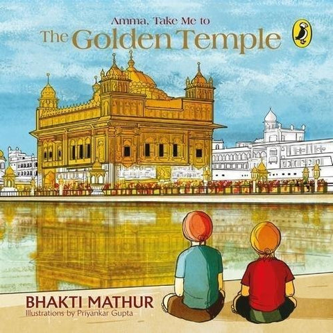 Amma, Take Me to the Golden Temple - KitaabWorld