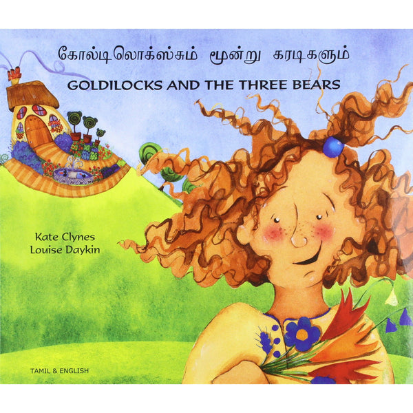 Goldilocks and the Three Bears - KitaabWorld