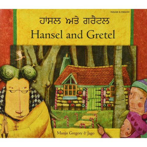 Hansel and Gretel - KitaabWorld