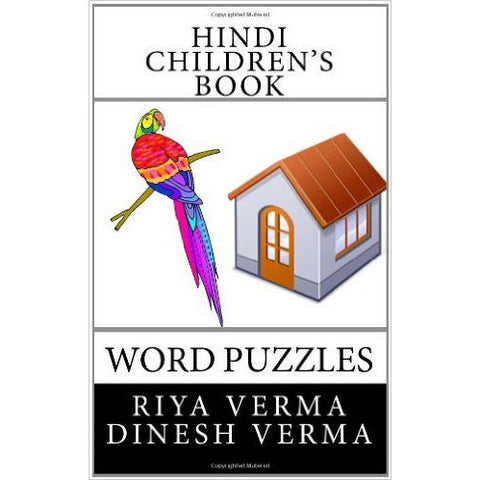 Hindi Children's Book: Word Puzzles - KitaabWorld