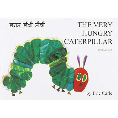 The Very Hungry Caterpillar (English and Punjabi) - KitaabWorld