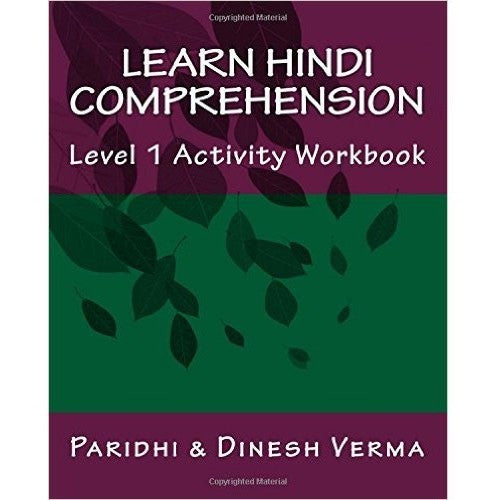 Learn Hindi Comprehension Level 1 Activity Workbook (Hindi Edition) - KitaabWorld