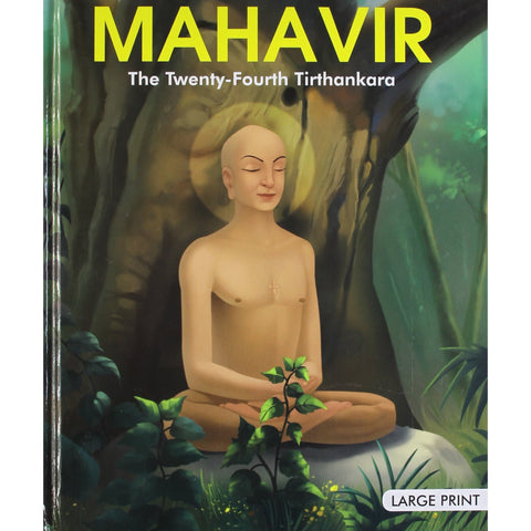 Mahavir: The Twenty-Fourth Tirthankara - KitaabWorld