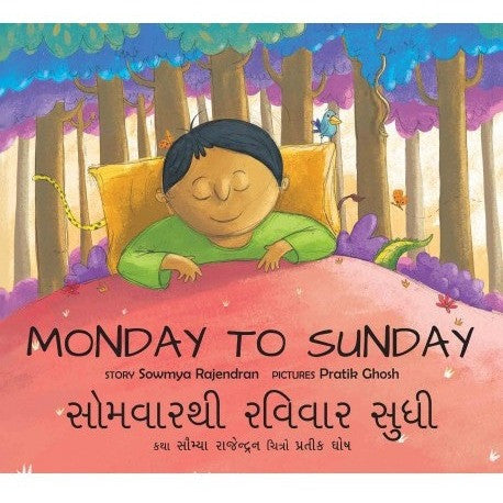 Monday to Sunday (Bilingual) - KitaabWorld - 3