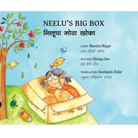 Neelu's Big Box (Various South Asian languages) - KitaabWorld - 7