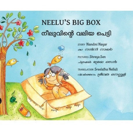 Neelu's Big Box (Various South Asian languages) - KitaabWorld - 9
