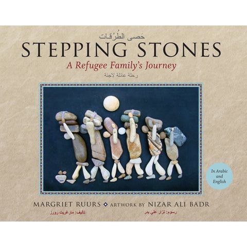 Stepping Stones: A Refugee Family's Journey (Arabic and English Edition) - KitaabWorld