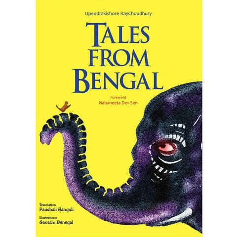 Tales from Bengal - KitaabWorld