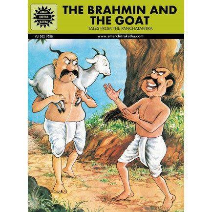The Brahmin and the Goat (Amar Chitra Katha) - KitaabWorld