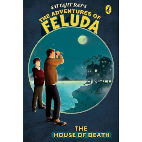 Adventures of Feluda: The House of Death - KitaabWorld