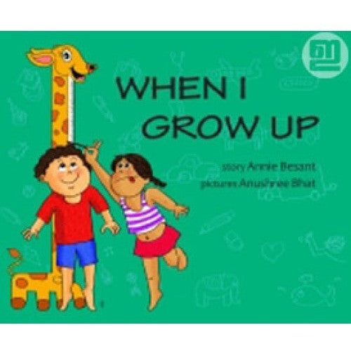 When I Grow Up - KitaabWorld