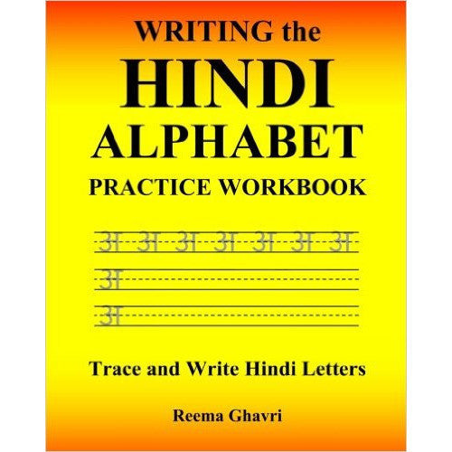 Writing the Hindi Alphabet Practice Workbook: Trace and Write Hindi Letters - KitaabWorld
