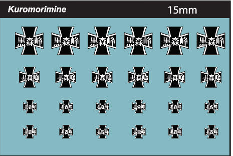 AFV-Decal Koriomorimine School 15mm