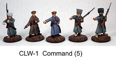 Game Miniatures - Czech Legion Command (5)