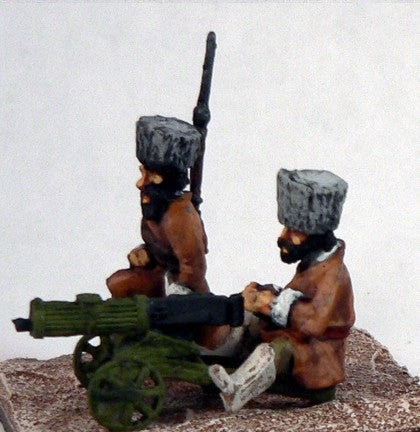 Game Miniatures - Czech Legion MG seated