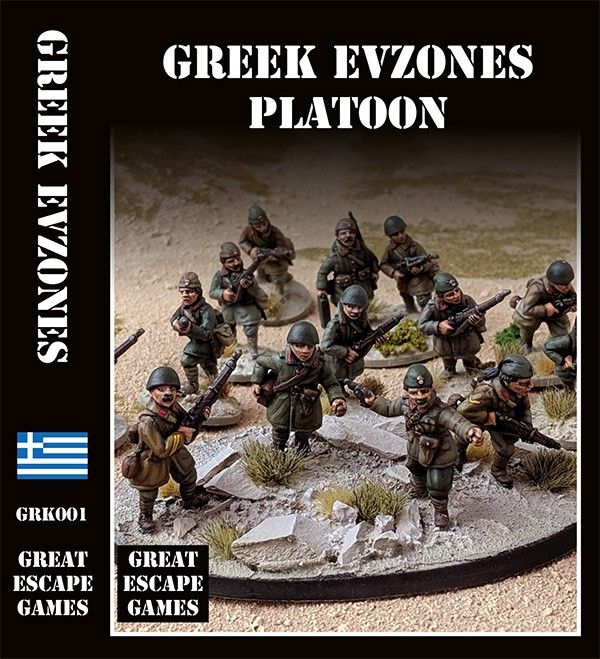 Greek - Greek Mountain Infantry Platoon (GRK001)