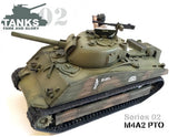 US-AFV M4A2 Sherman USMC 75mm Full Set