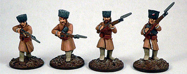 Game Miniatures - Czech Legion Rifles 1  (4)