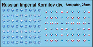 Inf-Decals Russian Kornilov Infantry