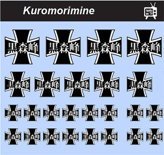 Pop Culture-Decal GuP Koriomormine School