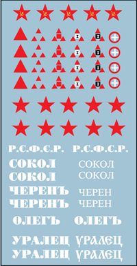 AFV-Decal Russian ACs Red