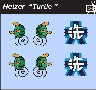 Pop Culture-Decal GuP 38t Hetzer Turtle